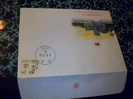 Document Philatélique  Chine Du Sud TAIWAN  Cachet   Enveloppe Vide Timbré Oblitère Taipei 1997 Cf Photos - Lettres & Documents