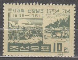 Korea North 1961 Mi# 291 15 Years Of Land Reform Declaration MH * - Korea, North
