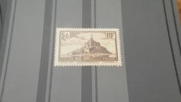 LOT 462749 TIMBRE DE FRANCE NEUF* N°260 - France