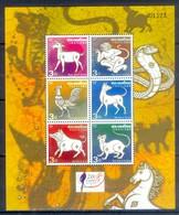 G15- Thailand Stamp 2008 Zodiac. International Stamp Exhibition TAIPEI 2008. - Thailand