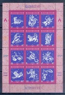 G22- Kazakhstan 1997. Signs Of The Zodiac. Astrology. Star Signs. - Kazakhstan