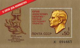 SU Russia Soviet Union 1981 Y.Gagarin Space Block - Russia & USSR