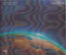 UAE / United Arab Emirates 2019 - Khalifa Satellite SS Lenticular Odd - United Arab Emirates