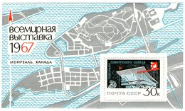 SU Russia Soviet Union EXPO 1967 Montreal Space Block - 1967 – Montreal (Kanada)
