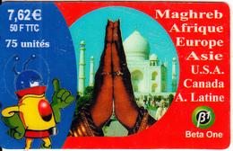 FRANCE - Tajmahal, Beta One Prepaid Card 7.62 Euro/50 F, Exp.date 31/12/01, Used - France