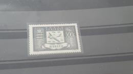 LOT 462814 TIMBRE DE MONACO NEUF** LUXE N°43 - Airmail