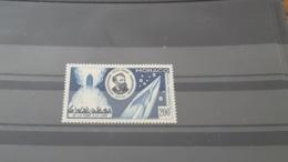 LOT 462824 TIMBRE DE MONACO NEUF** LUXE N°60 - Poste Aérienne