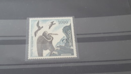 LOT 462826 TIMBRE DE MONACO NEUF** LUXE N°68 - Airmail