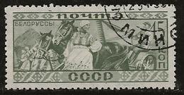 Russie 1933 N°Y.T. ;  494 Obl. - 1923-1991 USSR