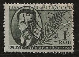 Russie 1933 N°Y.T. ;  497 Obl. - 1923-1991 USSR