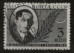 Russie 1933 N°Y.T. ;  498 Obl. - 1923-1991 USSR