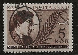 Russie 1933 N°Y.T. ;  499 Obl. - 1923-1991 USSR