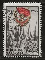 Russie 1933 N°Y.T. ;  503 Obl. - 1923-1991 USSR
