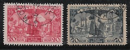 Russie 1934 N°Y.T. ;  519 Et 520 Obl. - 1923-1991 USSR