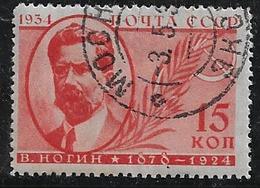 Russie 1934 N°Y.T. ;  522 Obl. - 1923-1991 USSR