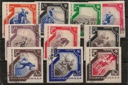 Russie 1935 N°Y.T. ;  555 à 564 Obl. - 1923-1991 USSR
