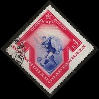 Russie 1935 N°Y.T. ;  558 Obl. - Used Stamps