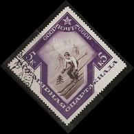 Russie 1935 N°Y.T. ;  559 Obl. - 1923-1991 USSR
