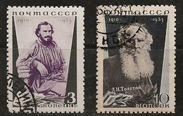 Russie 1935 N°Y.T. ;  577 Et 578 (dent.11) Obl. - 1923-1991 USSR