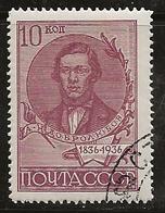 Russie 1936 N°Y.T. ;  589 (dent.14) Obl. - 1923-1991 USSR