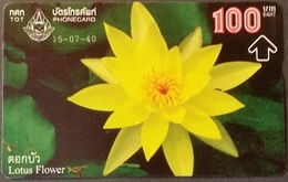 Opt. Telefonkarte Thailand -  Lotusblume (1) - Thailand
