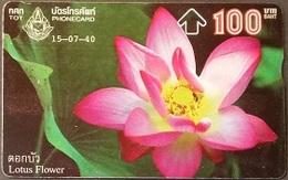 Opt. Telefonkarte Thailand -  Lotusblume (3) - Thailand