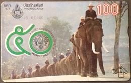 Opt. Telefonkarte Thailand -  Elefant - Thailand
