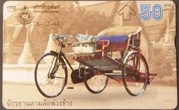 Opt. Telefonkarte Thailand - Ritschka (1) - Thailand