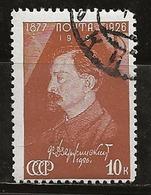 Russie 1937 N°Y.T. ;  604 Obl. - 1923-1991 USSR