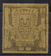 APR1845 - BOLIVIA 1961 ,   Yvert N. 417  Usato  (2380A)  Sol - Bolivia