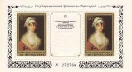 SU Soviet Union Hermitage Museum Francisco Goya Painting Spanish 1985 Block - Blocs & Hojas
