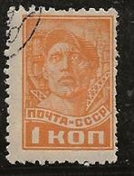 Russie 1937-1941 N°Y.T. ;  608A Obl. - 1923-1991 USSR
