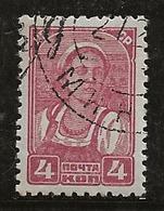 Russie 1937-1941 N°Y.T. ;  610 Obl. - 1923-1991 USSR