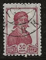 Russie 1937-1941 N°Y.T. ;  612A Obl. - 1923-1991 USSR