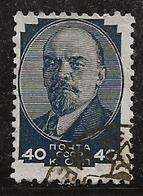 Russie 1937-1941 N°Y.T. ;  613 Obl. - 1923-1991 USSR
