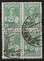 Russie 1937-1941 N°Y.T. ;  612 Obl. - 1923-1991 USSR