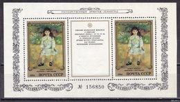 SU Soviet Union Hermitage Museum Renoir Painting French 1984 Block - Blocs & Hojas