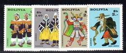 APR1854 - BOLIVIA 1968 , Posta Aerea Serie Yvert N. 255/258 ***  MNH (2380A) - Bolivia