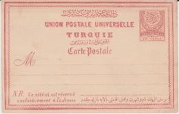 CARTE POSTALE NEW 20 PARAS - 1858-1921 Empire Ottoman