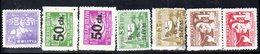 APR1860 - BOLIVIA 1938 ,  Beneficenza 7 Valori Misti Nuovi/usato  (2380A) - Bolivia