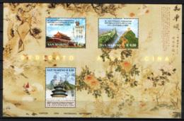 SAN MARINO - 2004 - 55° ANNIVERSARIO DELLA FONDAZIONE DELLA REPUBBLICA POPOLARE CINESE - FOGLIETTO - SOUVENIR SHEET -MNH - San Marino
