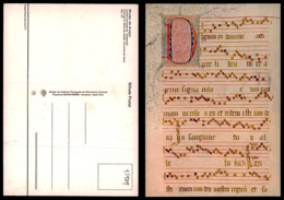 PORTUGAL COR 55939 - AVEIRO - MUSEU - CAPITAL ILUMINADA DO TEMPORAL - Aveiro