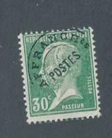 FRANCE - PREOBLITERE N°YT 66 NEUF* AVEC CHARNIERE - COTE YT : 32€ - 1922/47 - Préoblitérés