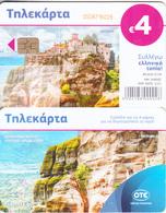 GREECE - Meteora(puzzle 4/4), Tirage 40000, 02/19, Used - Greece