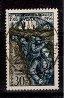YV 1053 Oblitere Plein Centre , Verdun - France