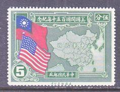 OLD  CHINA  364   **   MAP   FLAG - China