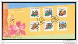 FDC De China Chine : (18) 1999 Hong Kong - Issue Commune De Hong Kong Chine - De Singapour - Tourisme SG961/6 - 1997-... Région Administrative Chinoise