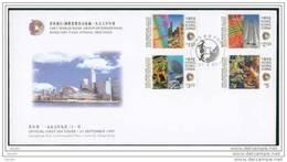 FDC De China Chine : (19)1997 Hong Kong - Groupe De Banque Mondiale Et Réunion Annuelle De Fonds Monétaire International - 1997-... Región Administrativa Especial De China