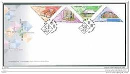 FDC De China Chine : (20) 2000 Hong Kong - Musées Et Libraraies SG1013/6 - 1997-... Sonderverwaltungszone Der China