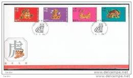 FDC De China Chine : (22) 1998 Hong Kong - Année De Tigre SG915/8 - 1997-... Chinese Admnistrative Region